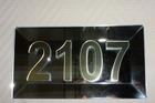 Kamer 2107